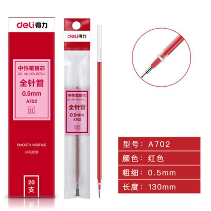得力中性笔芯中性笔替代芯中性笔芯中性笔芯签字笔水笔芯0.5mm