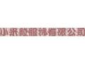 Guangzhou xiaomei clothing co., LTD