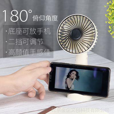麦基科技usb充电小型风扇 usb手柄风扇手持迷你风扇 手机支架手持风扇 宿舍桌面小圆扇