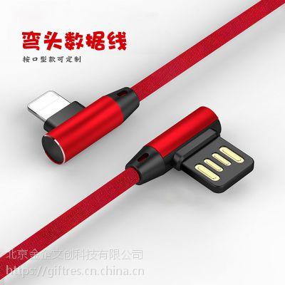 麦基科技手机充电线接口可定制 弯头数据线定制新款双弯头 快充USB电源线 吃鸡游戏数据线