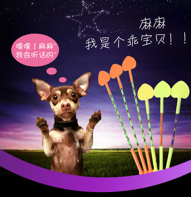 Dog trainer dog training equipment beating dog club dog training club training dog supplies