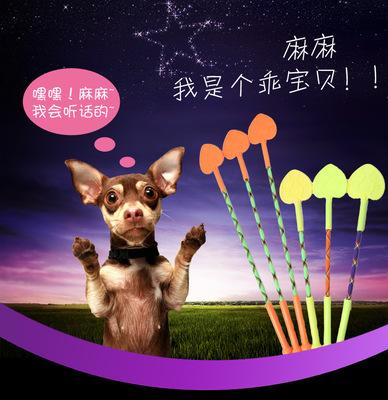 狗狗宠物训狗器训狗用品 爱心拍 打狗棒 训犬棒 训导拍狗狗用品