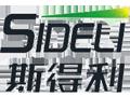 揭阳市榕城区斯得利五金制品厂
