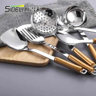 漏勺批发不锈钢厨具套装 塑料柄不锈钢锅铲汤勺煎扒厨房烹饪6件套