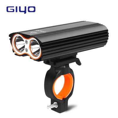 GIYO 自行车前灯T6亮车灯USB充电骑行360°可旋转防水车前灯