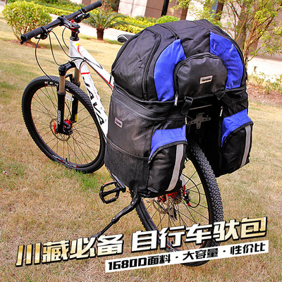 为胜自行车车包驮包后货架包山地车驮包川藏防水三合一骑行驼包A1