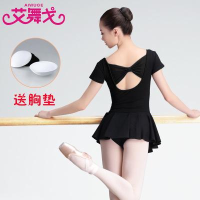 芭蕾舞蹈练功服成人女舞蝴蝶结连体衣形体训练舍宾服体操服教师裙