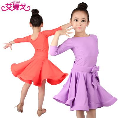少儿新款拉丁舞裙拉丁舞服装比赛规定服舞蹈服女成人连衣裙跳舞裙