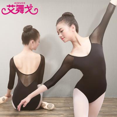 一件代发芭蕾舞服装古典舞练功舞蹈女七分袖黑色舞者艺考连体服