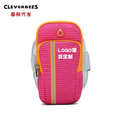 新款运动手机臂包商业活动礼品包耳机孔运动马拉松装备批发定制
