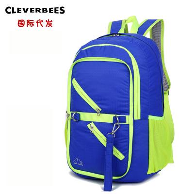 新款韩版户外运动包防水可折叠双肩包 旅行背包时尚多功能折叠包