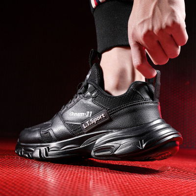 Sockney spring/summer 2019 new mesh sneakers for men Korean version of trendy dad shoes light running shoes