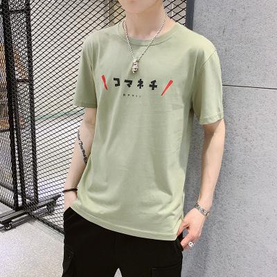 2019短袖T恤男夏季新款男士韩版修身圆领印花百搭休闲打底衫潮