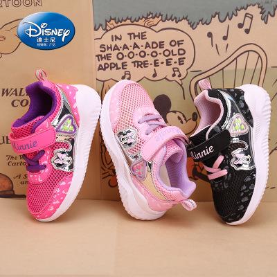 迪士尼童鞋春季新款婴儿鞋子软底女宝宝学步鞋儿童不掉鞋机能鞋子