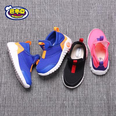 男童宝宝鞋2019春季新款女童运动鞋儿童机能鞋休闲鞋