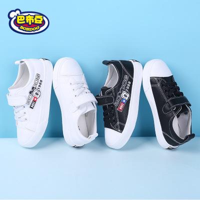 巴布豆童鞋男童板鞋2019春季新款轻便防滑儿童休闲鞋中大童运动鞋