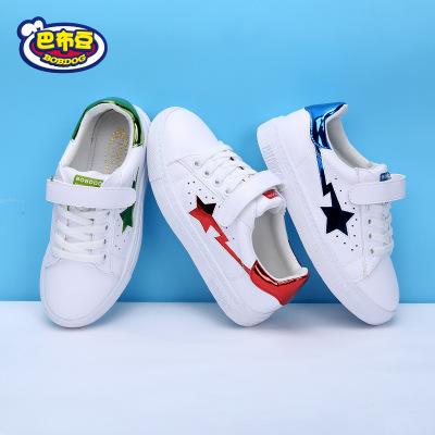 秋季新款休闲板鞋白色女童鞋儿童运动鞋潮