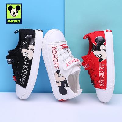 春季新款男童帆布鞋儿童板鞋运动鞋单鞋小白鞋潮流