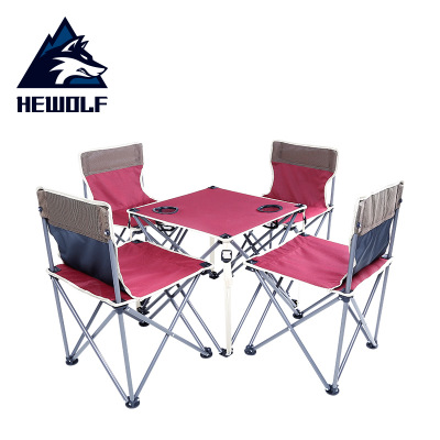 Male Wolf outdoor folding table and chair set beach chair self-drive portable camping table and chair