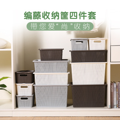 Mei-anju japanese-style rattan knitting storage basket hollow plastic basket children's toys storage box with cover