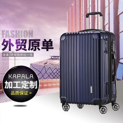 拉杆箱行李箱拉链旅行箱万向轮女男学生密码箱包24寸皮箱子可定制