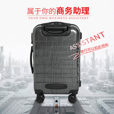 Travel case and bag in silent wanxiang wheel pure PC suitcase waterproof fall - resistant 21 inch business lever case