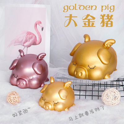 Gold pig piggy bank creative plastic piggy bank children anti-fall cartoon animal this year gift adult gifts