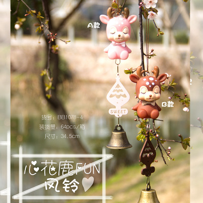 Deer FUN pendant wind bell water culture small night lamp piggy bank swing lovely girl Heart key chain crafts