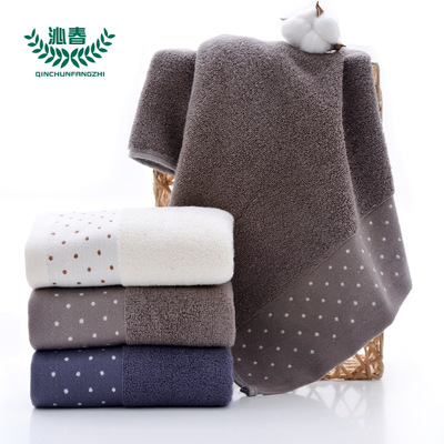 Tall Yang towel all over the sky star pure cotton thickened to 105 grams tall men and women's towel skin-friendly breathable face towel