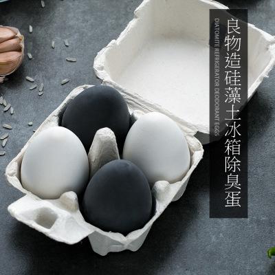 4枚入 硅藻土+竹炭 硅藻土冰箱除臭蛋 商务礼品 居家日用 除甲醛