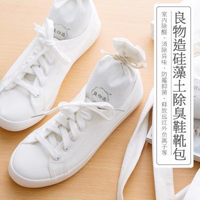良物造硅藻土除臭鞋靴包(140g/布包)1盒2枚入 现货 除甲醛