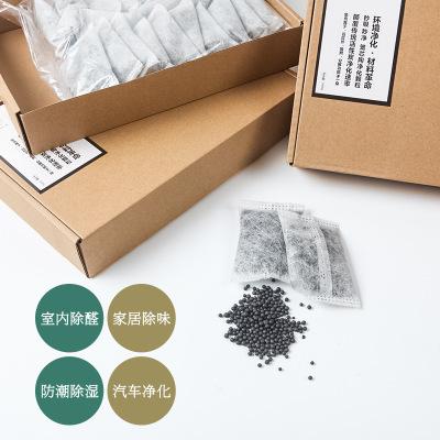 硅藻土+竹炭 25小包/箱(1kg装) 硅藻土净味颗粒包 新车除甲醛