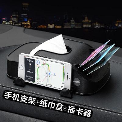 Creative multi-function mobile phone holder card holder inside the car