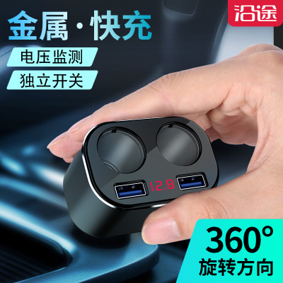 Car charger cigarette lighter connector one tow two usb plug mobile phone quick charge 24v Car charger