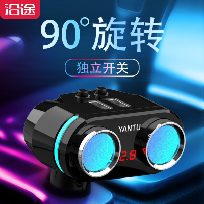 Cigarette lighter one tow three car multi-function two usb one tow two new mini charger car mobile phone charger