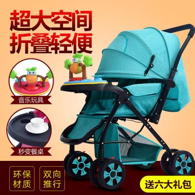 华婴高景观加宽加长婴儿推车可坐躺折叠婴儿车四季通用宝宝手推车