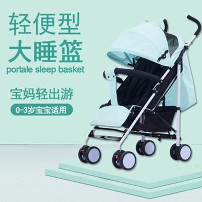 华婴婴儿推车轻便易携带童车可坐可躺儿童手推车折叠宝宝伞车童车