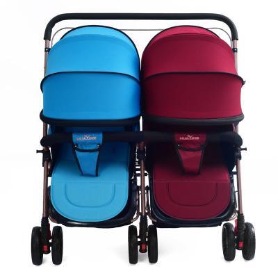 华婴双胞胎手推车 双人婴儿车可坐可躺折叠换向双人 新生儿童车