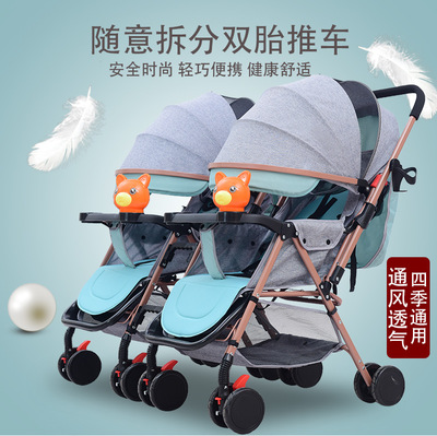Hua ying twin stroller can split two-way twin stroller which is light and easy to sit and lie down