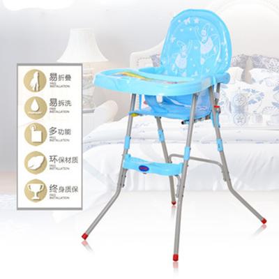 多功能轻便易折叠宝宝儿童安全餐椅