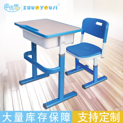 School desk and chair training class tutorial class students desk and chair lift single desk and chair manufacturers direct