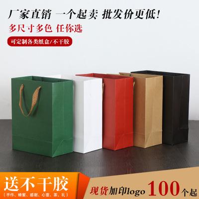 现货厚款牛皮纸袋服装手提袋茶叶食品月饼包装纸袋蜂蜜礼品袋定制