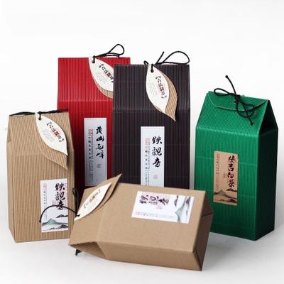 环保台湾瓦楞牛皮纸茶叶包装盒简易茶叶盒通用茶叶罐折叠纸盒礼盒