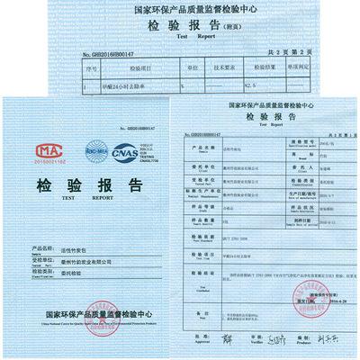碳包厂家直销去除甲醛韩式麻布活性炭包500g 汽车竹炭包批发定制