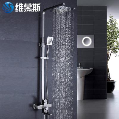 304不锈钢升降花洒套装 增压节水 浴室沐浴冷热淋浴器花洒水龙头