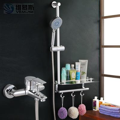 维慕斯/VEMUSE 全铜主体淋浴花洒套装带置物架 淋浴花洒套装