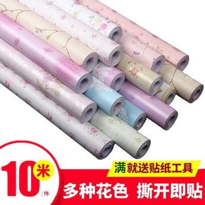 富迪pvc防水自粘墙纸壁纸欧式卧室背景墙家具温馨浪漫即时贴包邮