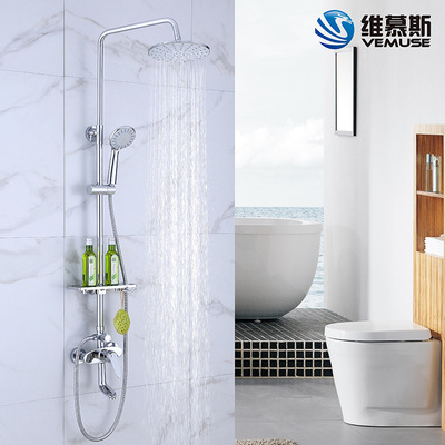 Copper shower set with overhead rack pressurized water saving bath hot and cold shower faucet