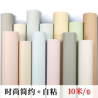 富迪 厂家批发pvc自粘墙纸加厚环保壁纸防水即时贴纸翻新贴膜包邮