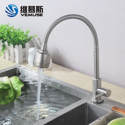 304不锈钢单冷洗菜盆水龙头 厨房洗碗洗菜盆万向360°旋转水龙头
